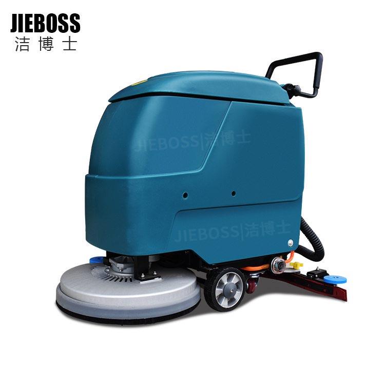 洁博士手推式电动洗地机550