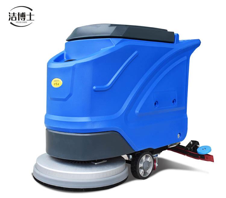 洁博士手推式电动洗地机550X