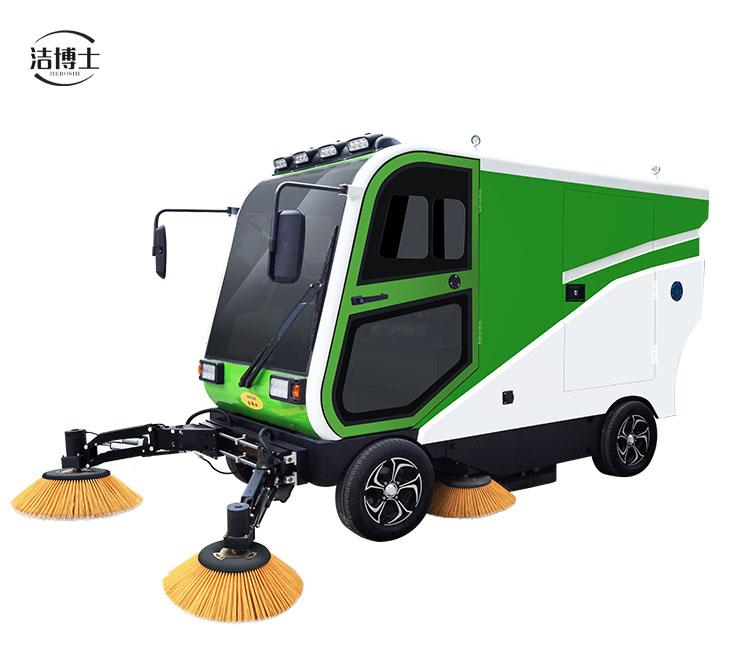 四轮带240L环卫垃圾桶扫地车2000T