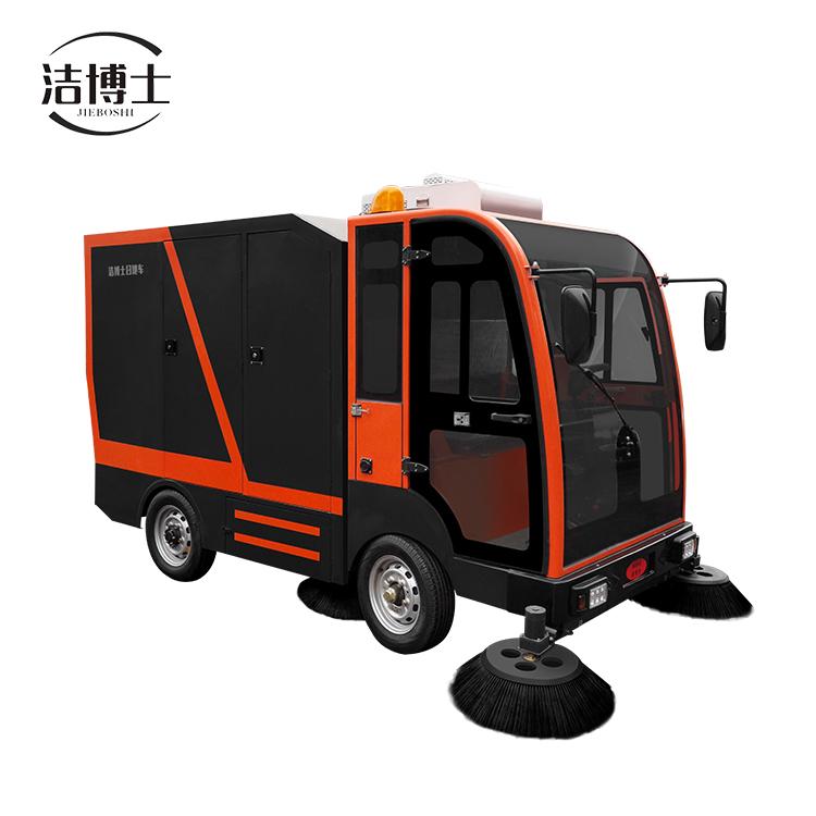 大型四轮带240L垃圾桶扫地车2400