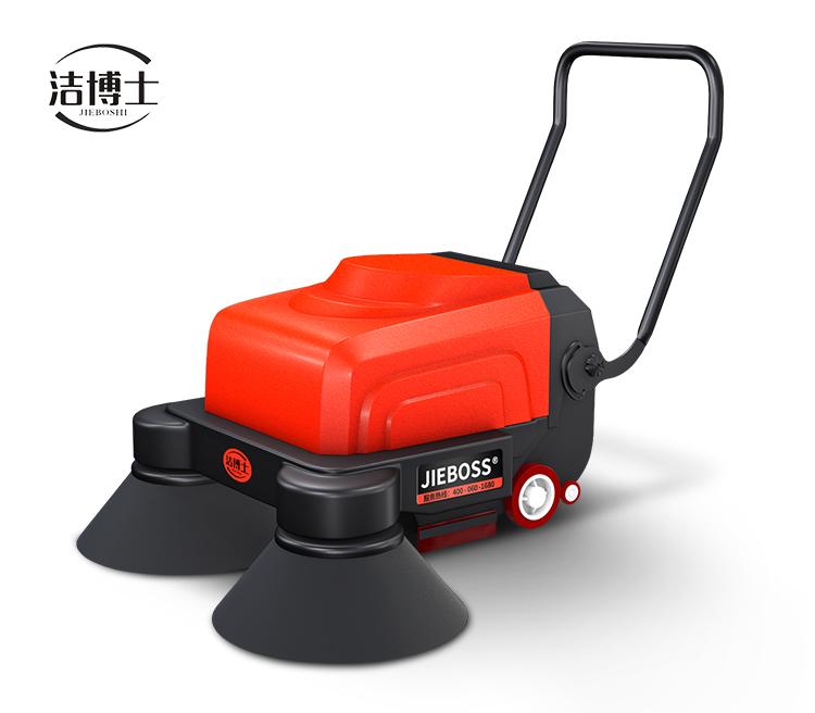 多功能电动手推式扫地机1150